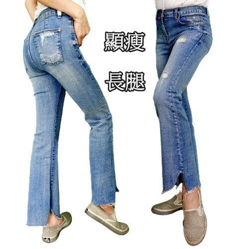 百搭小喇叭韓版牛仔褲 長褲 潮流隨性牛仔褲 女生下身 彈力顯瘦 單寧牛仔褲 九分牛仔褲 牛仔長褲