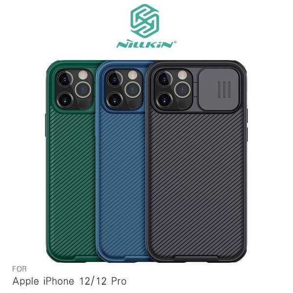 【愛瘋潮】99免運 保護套 NILLKIN Apple iPhone 12/12Pro (6.1吋) 黑鏡 Pro 保護殼 鏡頭滑蓋 手機殼 保護殼