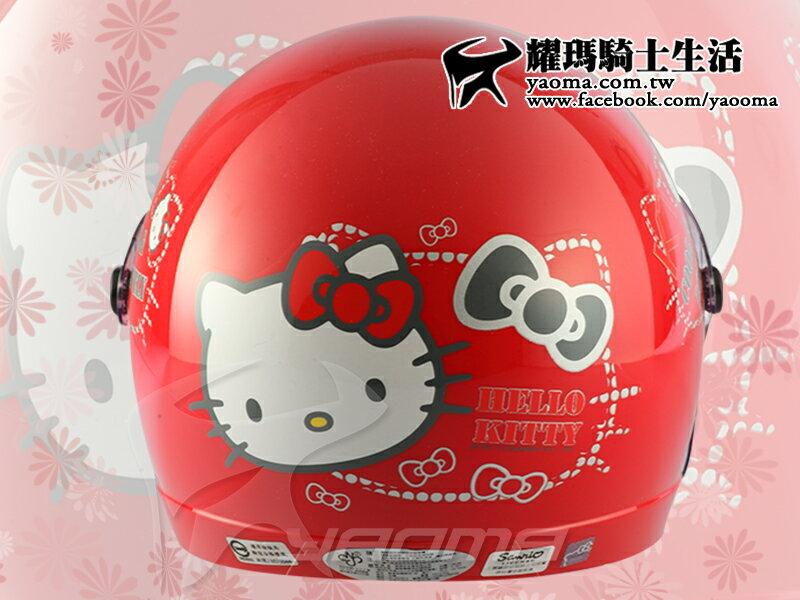 KK安全帽 兒童帽 我愛Kitty 凱蒂貓 Hello kitty 紅 【正版授權】童帽 857『耀瑪騎士機車部品』