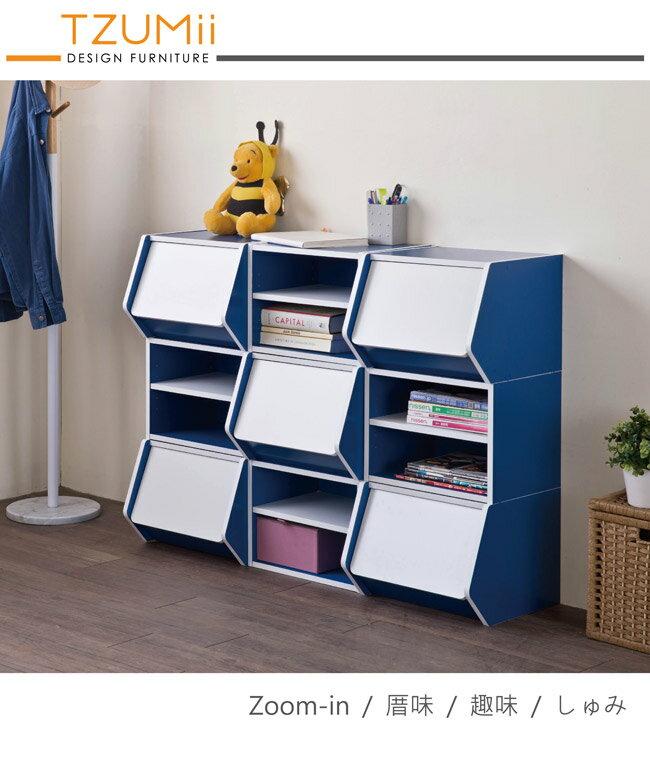 門櫃 / 書櫃 / 整理櫃 TZUMii 艾莉絲掀門櫃-藍色 2