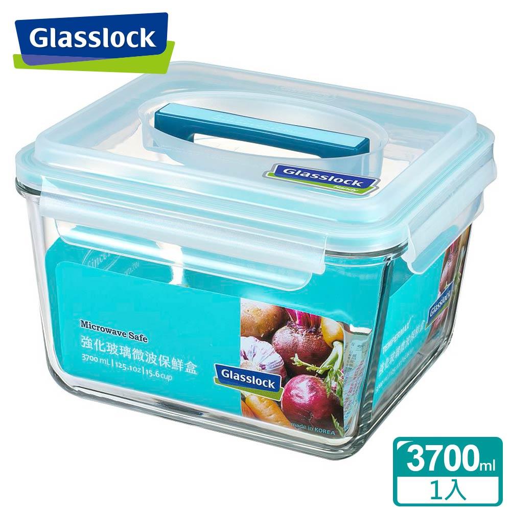 Glasslock 附提把手提強化玻璃保鮮盒- 3700ml/韓國製造/可微波/野餐手提款/耐瞬間溫差120度/減塑餐盒 0