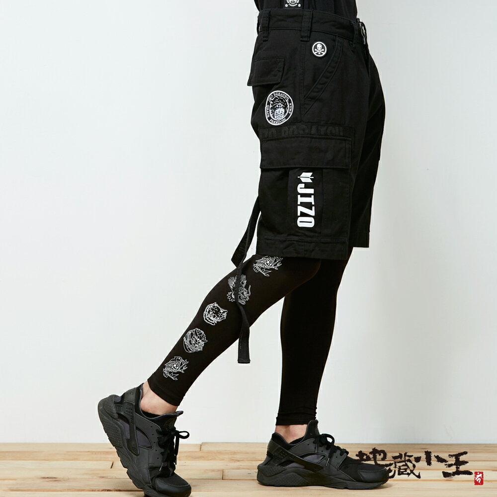 【春夏新品】多重織帶工業風格短褲 - BLUE WAY 地藏小王 2