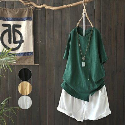 短袖T恤打底衫-不規則下擺純色百搭女上衣4色73sj10【獨家進口】【米蘭精品】