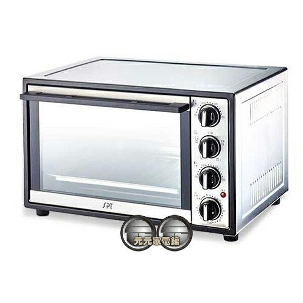 尚朋堂 雙溫控旋風電烤箱 SO-9128S / SO-9428S