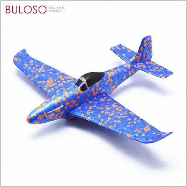 《不囉唆》手拋飛機(小)HD31玩具童玩親子遊戲(可挑色款)【A427196】