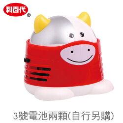 【利百代 Liberty】LB-050 紅牛-迷你桌上型吸塵器