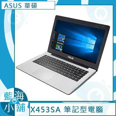 ASUS 華碩 X453SA-0051GN3710 白 14吋 筆記型電腦 ★Intel四