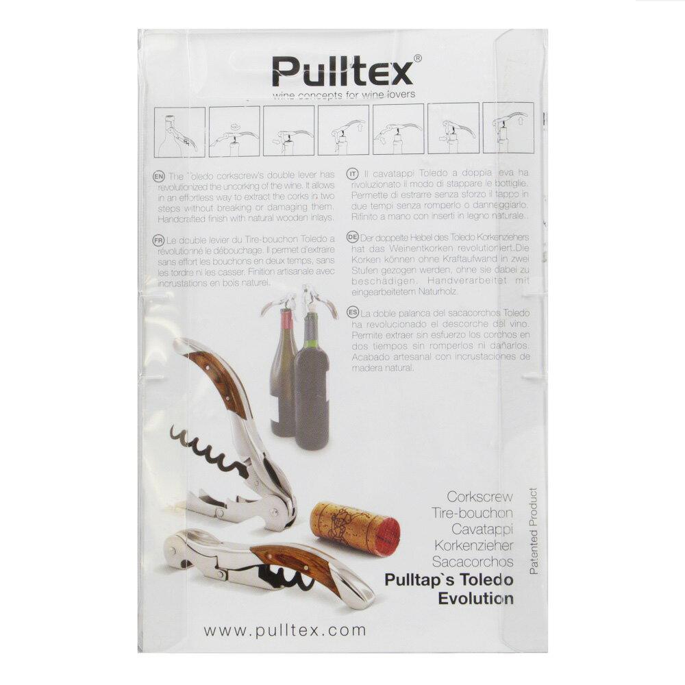 Casser Un Bar De Cuisine pulltex pulltap's toledo double lever evolution professional corkscrew and  wine opener