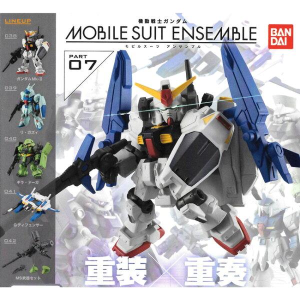 小全套3款【日本正版】鋼彈ENSEMBLE07扭蛋轉蛋第7彈機動戰士重裝x重奏BANDAI萬代-269076