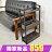LOFT原木工業風三層縫隙架 餐架 隙縫架 浴室架 廚房架 台灣製造 [tidy house]TDSB401973WB 0