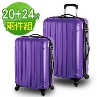 VANGATHER 凡特佳-20+24吋ABS視覺饗宴系列行李箱-泡泡紫