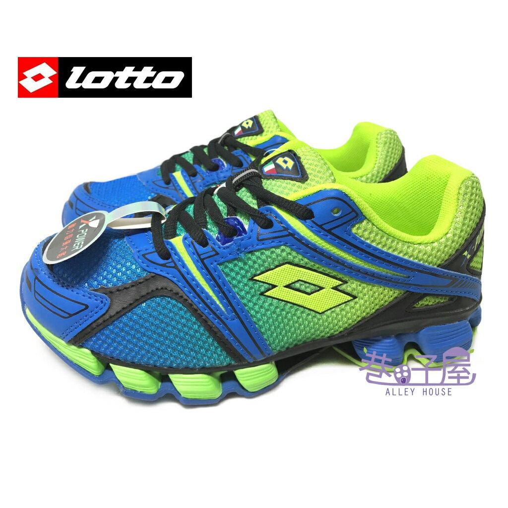 ~零碼 ~25.5號~義大利第一品牌~LOTTO 大童X~POWER動力回彈競速避震 跑鞋