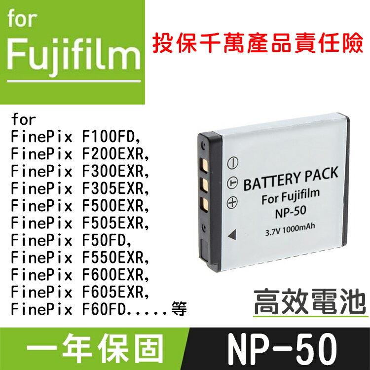 特價款@攝彩@Fujifilm NP-50 電池 FinePix F50FD F550EXR F600EXR F605