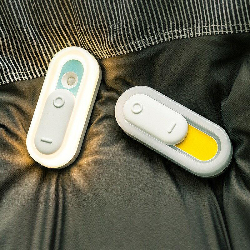 人體感應燈 小夜燈 led衣柜櫥柜墻壁小夜燈起夜usb充電宿舍臥室床頭燈