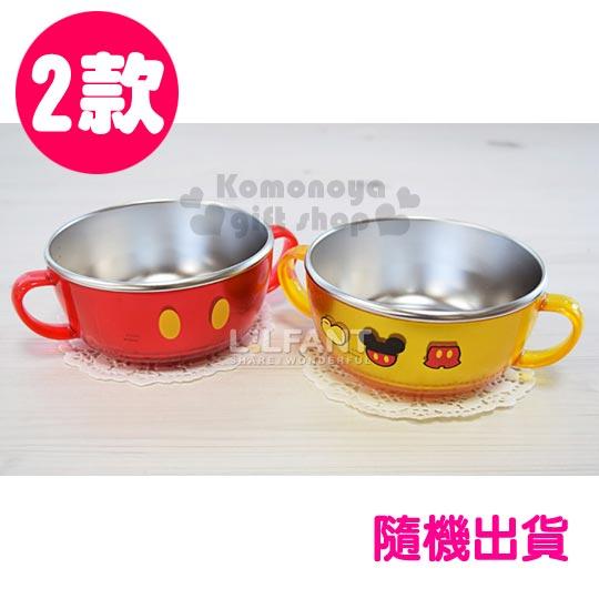 〔小禮堂韓國館〕迪士尼 米奇 雙耳不鏽鋼碗《小.2款隨機出貨.紅/黃》不鏽鋼隔熱設計