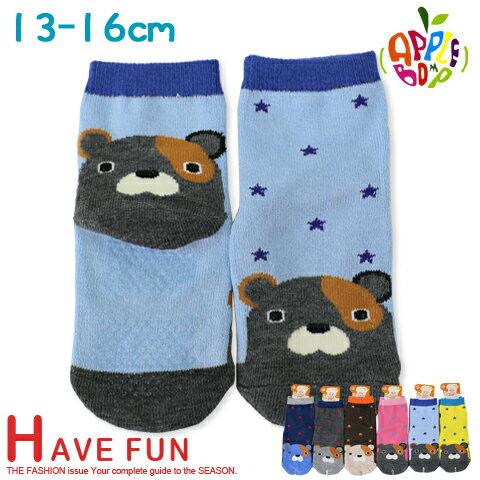 止滑童襪 狗狗款 直版襪 台灣製 本之豐