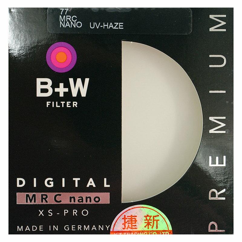 ◎相機專家◎ 送拭鏡紙 B+W XS-Pro 55mm 010 UV MRC nano 超薄奈米鍍膜保護鏡 XSP 捷新公司貨