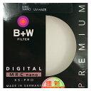 ◎相機專家◎ B+W XS-Pro 39mm 010 UV MRC nano 超薄奈米鍍膜保護鏡 XSP 捷新公司貨