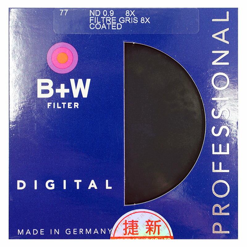 ◎相機專家◎ B+W F-Pro 67mm ND103 Filter 0.9E 減光鏡 ND8 減三格 捷新公司貨