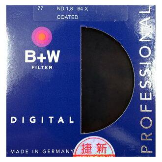 ◎相機專家◎ B+W F-Pro 39mm ND106 Filter 1.8E 減光鏡 ND64 減六格 捷新公司貨