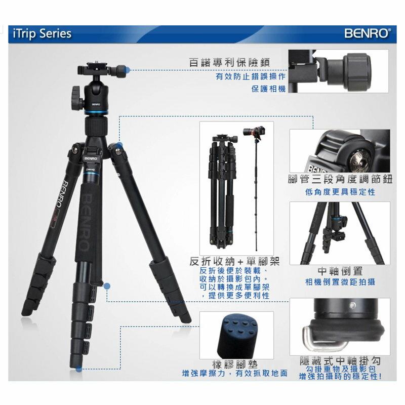 ◎相機專家◎ BENRO 百諾 IT-15 iTrip反折可拆三腳架套組 送原廠腳架袋 IT15 勝興公司貨