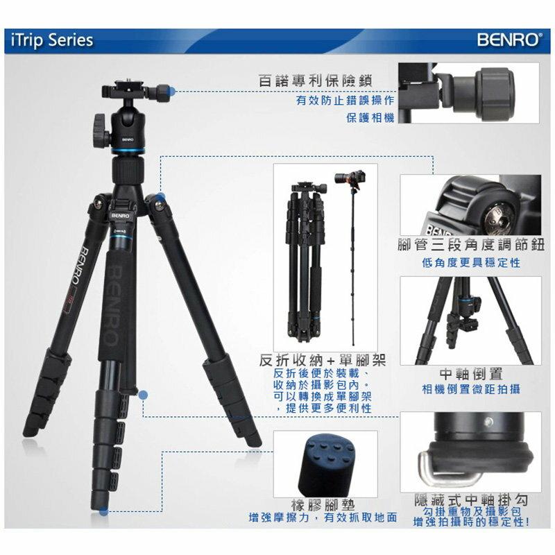 ◎相機專家◎ BENRO 百諾 IT-25 iTrip反折可拆三腳架套組 送原廠腳架袋 IT25 勝興公司貨