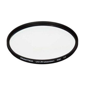◎相機專家◎ PRAKTICA 67mm MC Slim UV 薄框多層膜保護鏡 Kenko Marumi 特價促銷