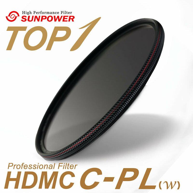 ◎相機專家◎ SUNPOWER TOP1 HDMC CPL 58mm 超薄鈦元素鍍膜偏光鏡 湧蓮公司貨