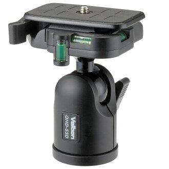 ◎相機專家◎ Velbon QHD-53D 球型雲台 輕量化設計高載重 公司貨