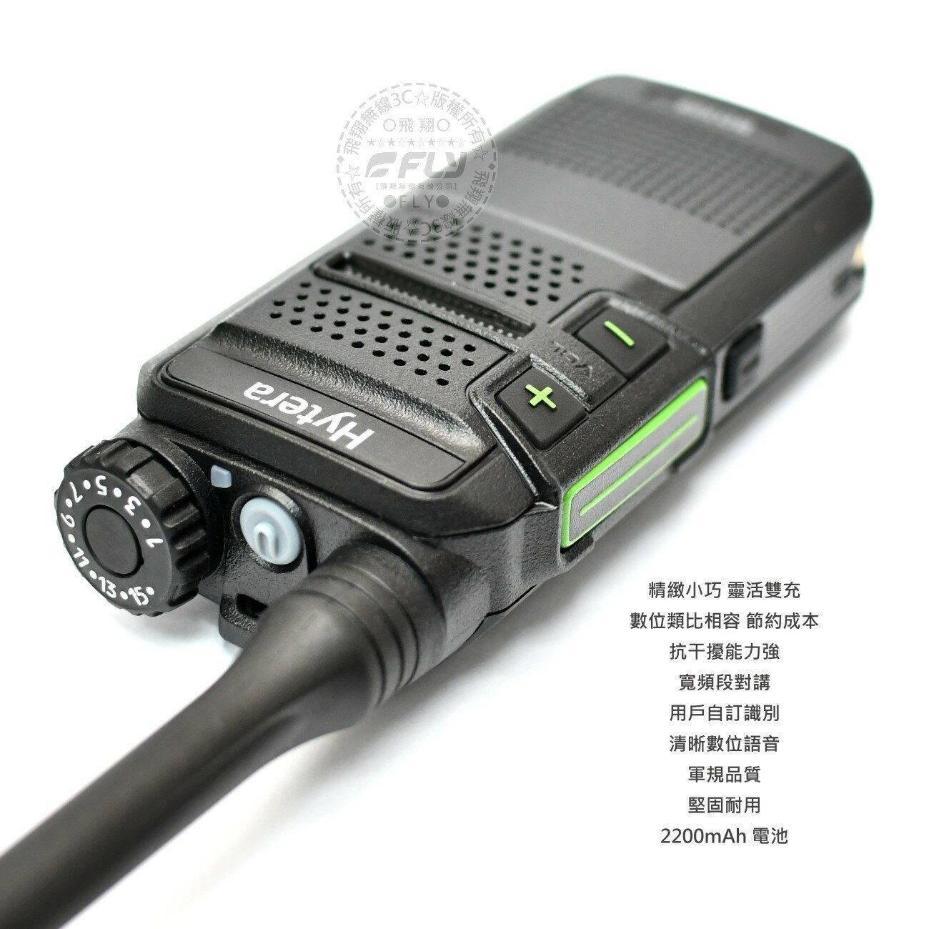 《飛翔無線3C》Hytera 海能達 BD308 數位無線電手持對講機│公司貨│商用通信 餐廳通話│BD-308