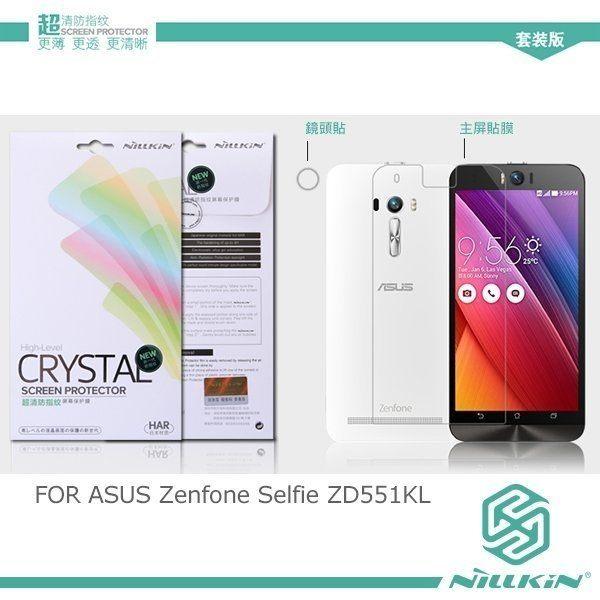 ASUS Zenfone Selfie ZD551KL 耐爾金 NILLKIN 超清防指紋