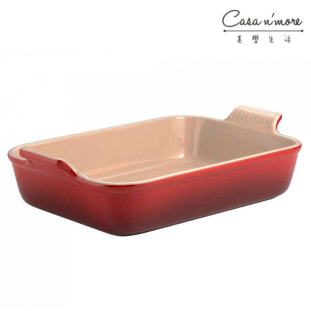 Le Creuset 深盤 餐盤 長方形焗烤盤 紅色 - 限時優惠好康折扣