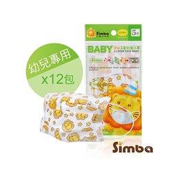 Simba小獅王辛巴幼兒3層防護口罩量販組一盒(60枚入) 351元
