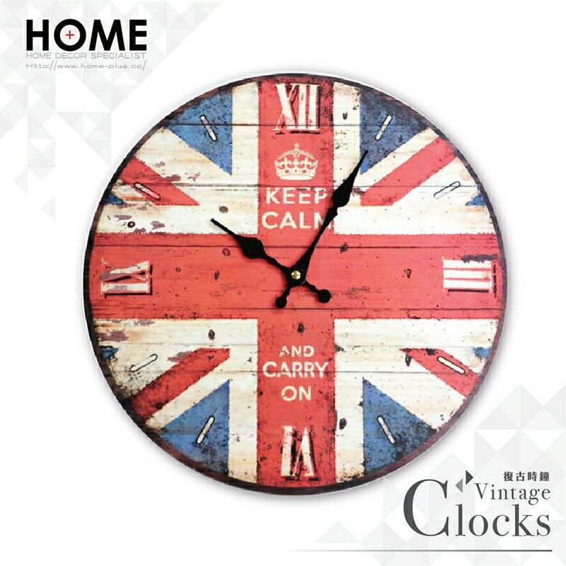 HOME+ 復古時鐘 英國國旗 靜音機芯 Zakka掛鐘 壁鐘 無框畫 雜貨 鄉村 田園 工業 室內設計 裝潢 裝飾 擺飾