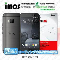 【愛瘋潮】99免運 HTC One S9 iMOS 3SAS 防潑水 防指紋 疏油疏水 螢幕保護貼