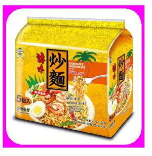 浪味炒麵(80gx5入)組南洋風味-就是原味啦【合迷雅好物商城】