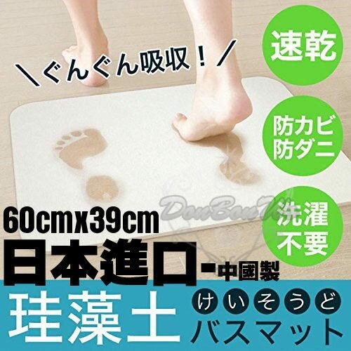 日本HIRO Corporation珪藻土浴墊超強吸水力L號粉色白色019002海渡