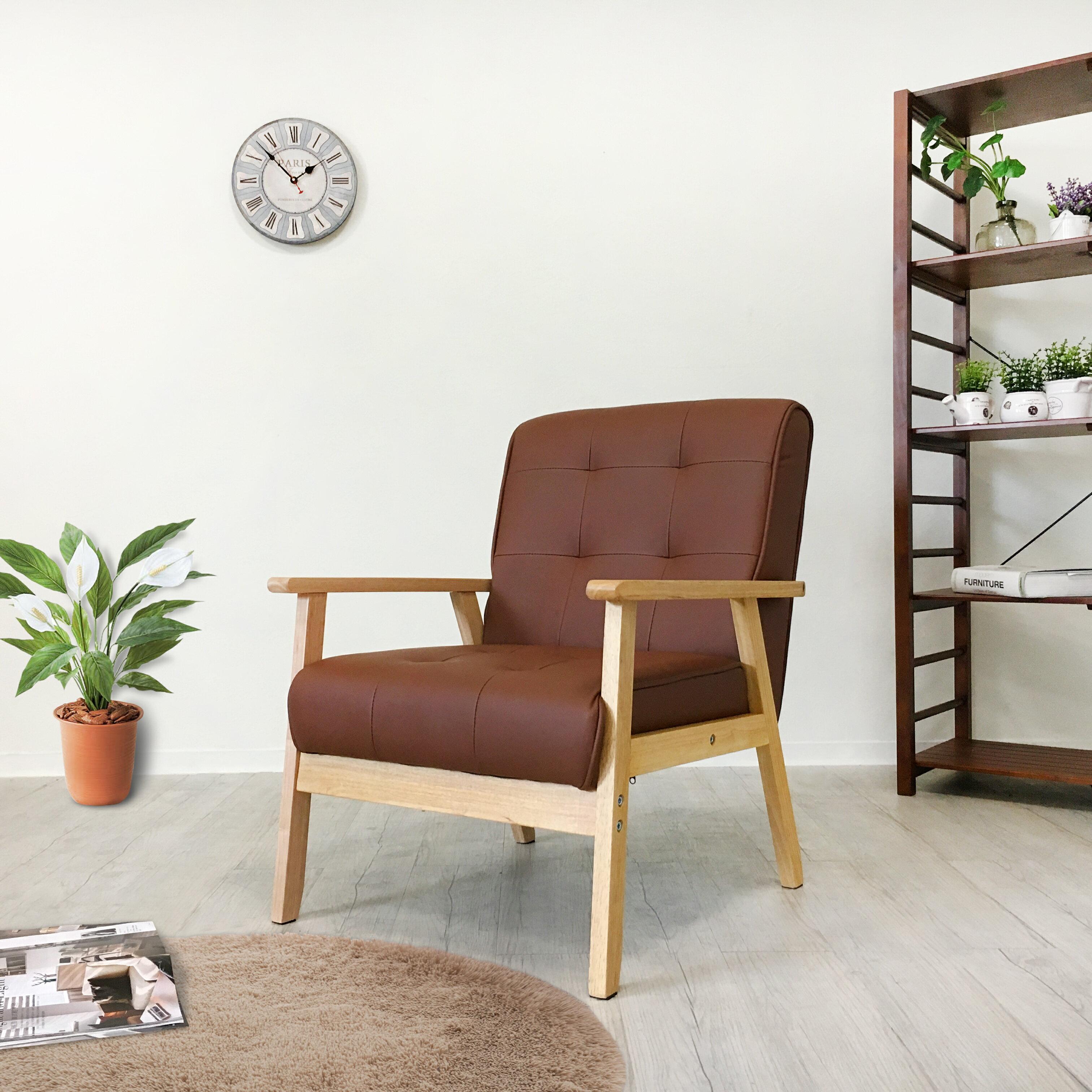 !新生活家具! 現貨 三天內出貨《悠閒午後》咖啡 單人沙發 北歐風 實木扶手 皮沙發 布沙發 五色可選
