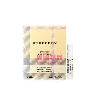 Burberry Touch 女性針管香水 2ml EDP SAMPLE VIAL SPR【特價】§異國精品§