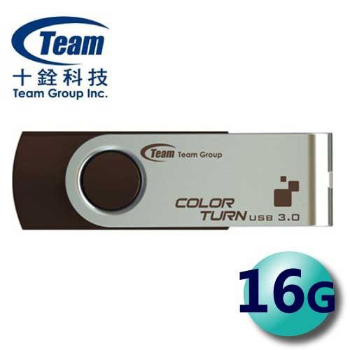 Team 十銓 16GB 90MB/s Color Turn E902 USB3.0 彩轉碟 隨身碟