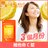 維他命C錠 ☆ 初階美容 青春美麗 健康加分【約3個月份】ogaland 0