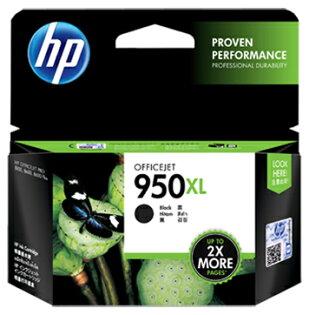 【HP墨水匣】HPCN045AANO.950XL原廠黑色墨水匣