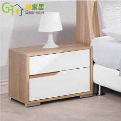 【綠家居】莎薇 木紋雙色1.8尺二抽床頭櫃/收納櫃