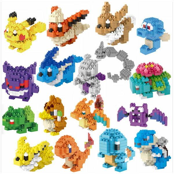 寶可夢 LNO迷你鑽石小積木 神奇寶貝 系列 樂高式 組合玩具 益智玩具 【庫奇小舖】