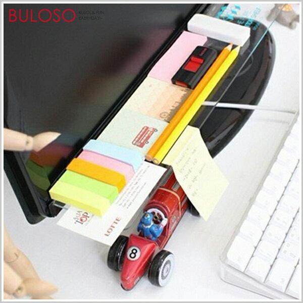 《不囉唆》電腦桌面透明收納架 桌面/收納盒/首飾/小物/化妝品(不挑色/款)【A422143】