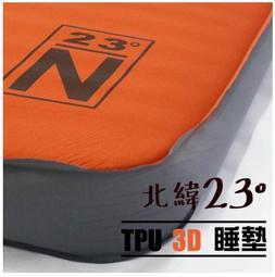 北緯23度 TPU 3D舒適床墊 - 限時優惠好康折扣