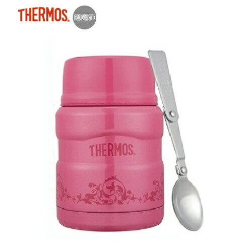 【Thermos 膳魔師】不銹鋼真空食物燜燒罐470ml (附湯匙)-紅莓歐蕾
