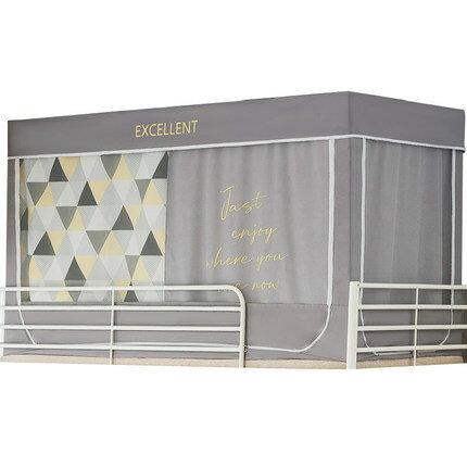 宿舍床簾 南極人學生宿舍床簾加蚊帳支架一體式寢室上鋪窗簾遮光下鋪女床幔『TZ1856』 0