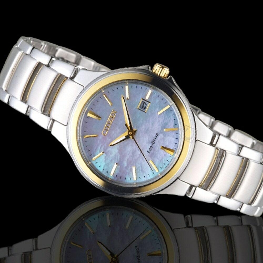 限時 滿3千賺10%點數↘  CITIZEN星辰魅耀漸彩光動能腕錶 EW2524-55N