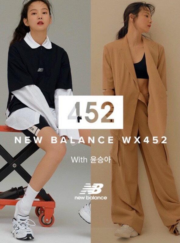 New balance 韓國熱銷款 老爹鞋WX452系列 韓星IU 尹勝雅 代言款
